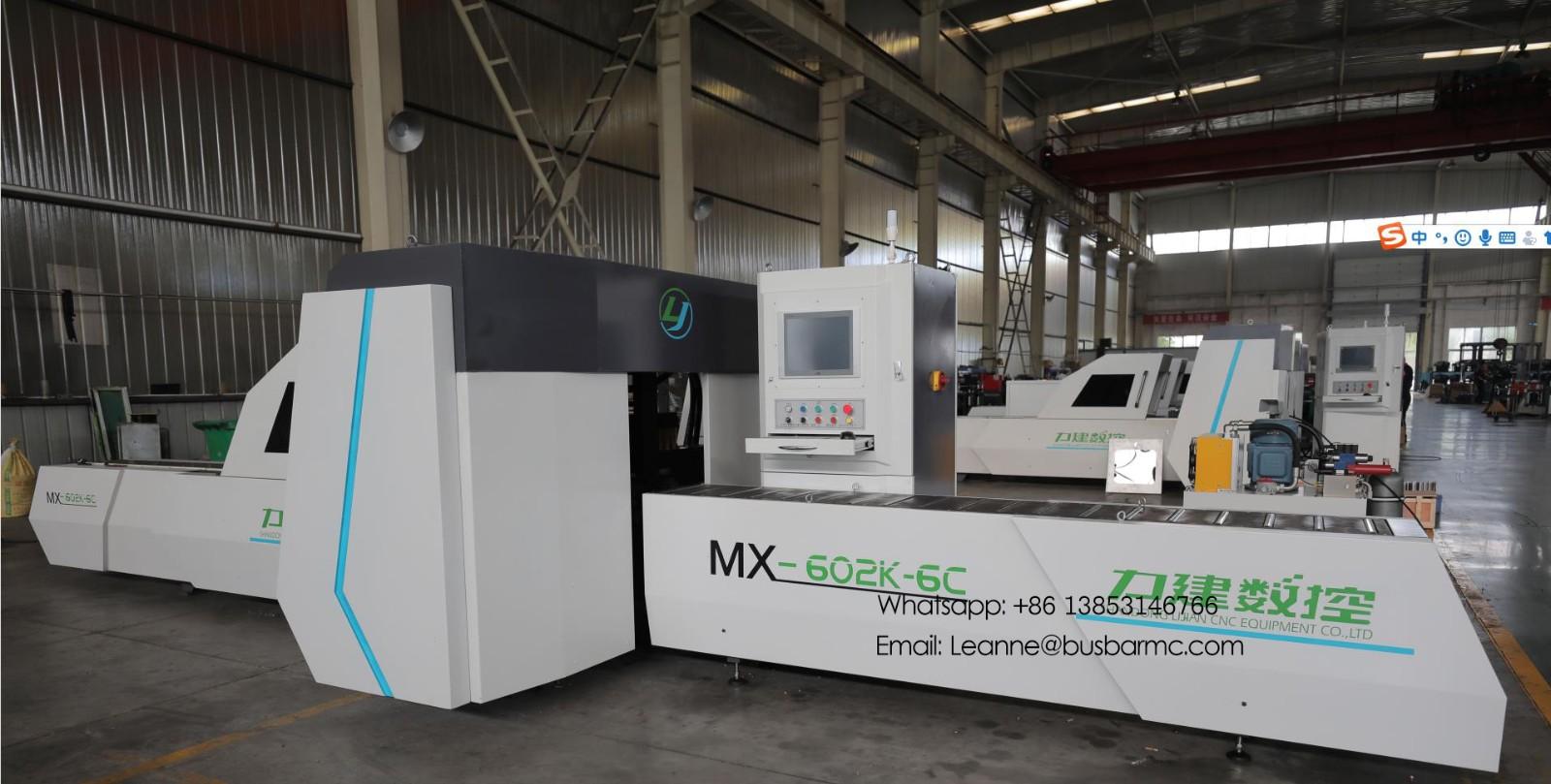 MX402K-7C copper busbar processing machine