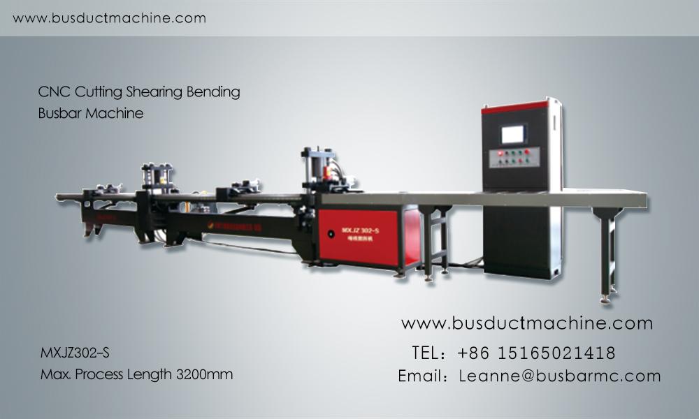 MXJZ302-S busbar bending busbar processing machine