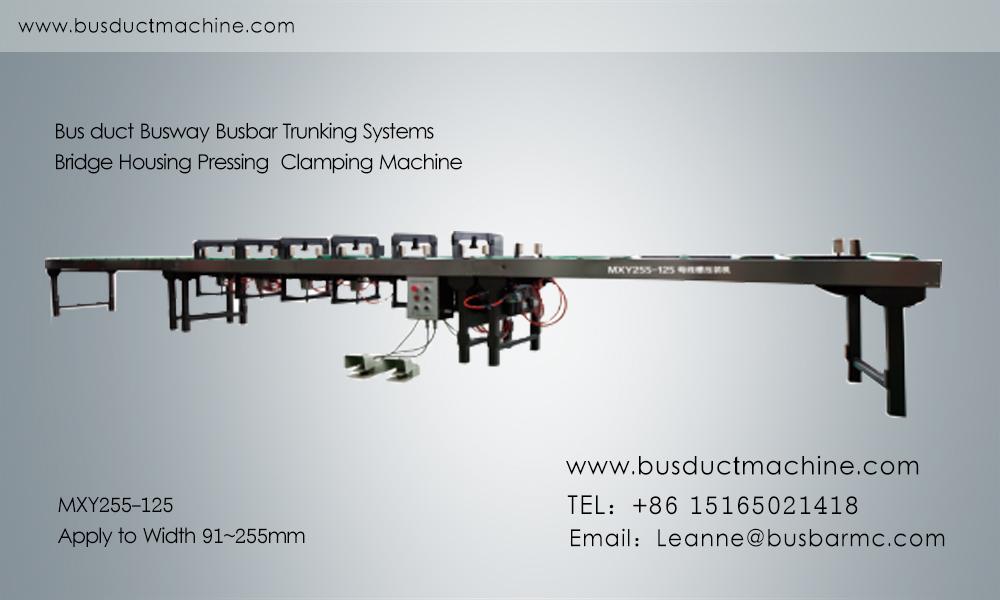 MXY255-125 Busduct Pressing Clamping Machine processing machine