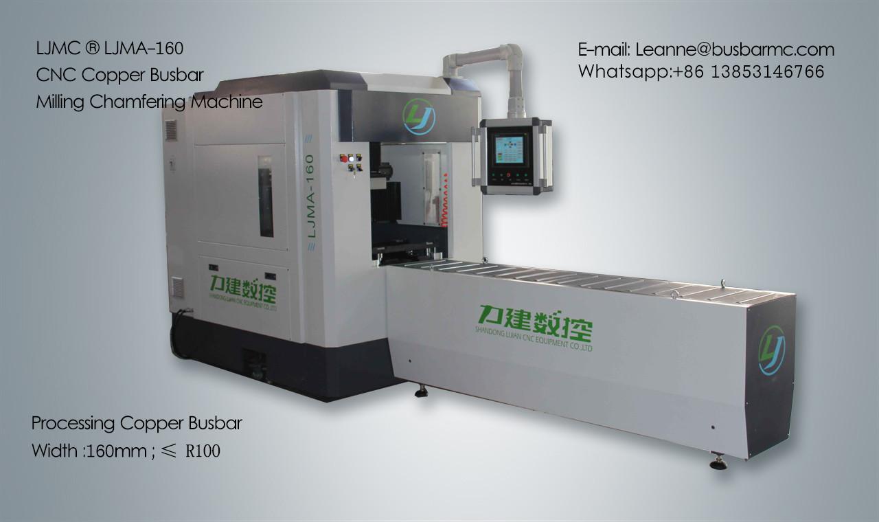LJMA-160 CNC Copper Busbar Milling Chamfering Machine