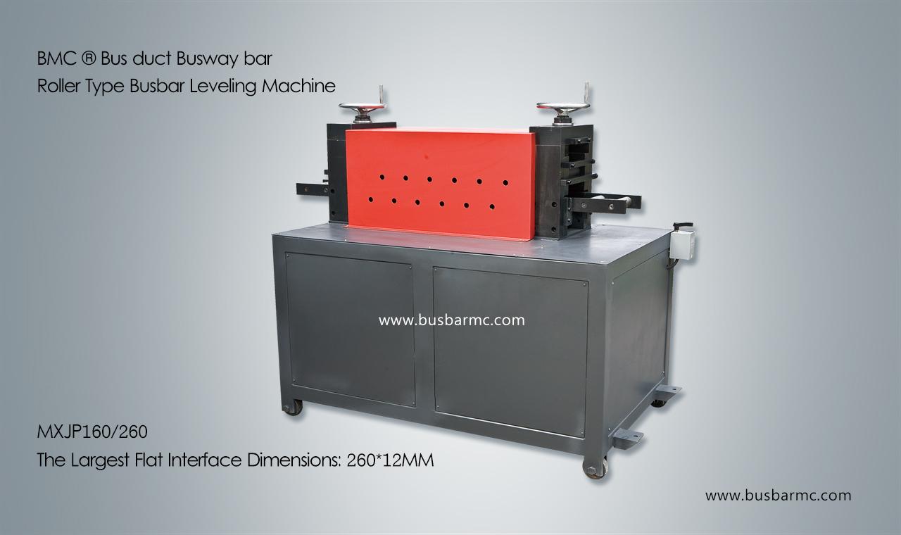 Busbar leveling machine busbar processing machine